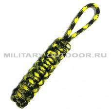 Брелок из паракорда Black/Yellow