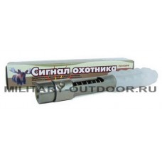 Устройство пусковое Сигнал (Челябинск)