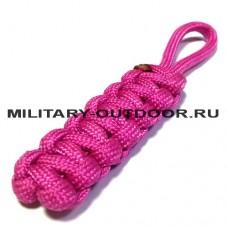 Брелок из паракорда плоский Pink