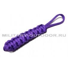 Брелок из паракорда Purple