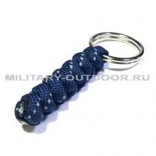 Брелок из паракорда круглый Navy Blue
