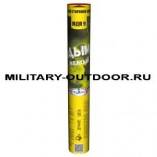 Факел дымовой МДП 9 Жёлтый