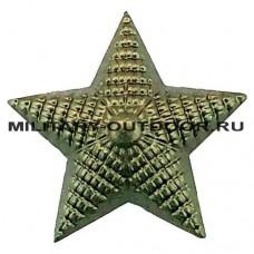 Звезда на погоны 13мм рифлённая полевая 07040010