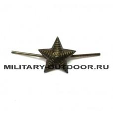 Звезда на погоны 13мм рифлённая полевая МО, Росгвардия 07040010