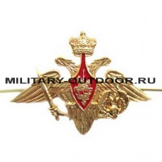 Кокарда Орёл ВДВ большая 07020028