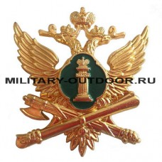Кокарда Орёл ФССП 07020032