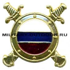 Знак-эмблема на петлицу Внутренняя служба золотистый 07030192