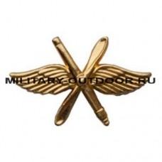 Знак-эмблема на петлицу ВВС золотистый 07030007