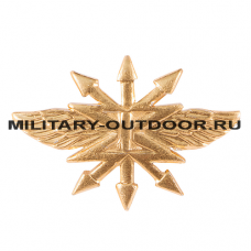 Знак-эмблема на петлицу Войска связи золотистый 07030031