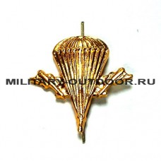 Знак-эмблема на петлицу ВДВ золотистый 07030003