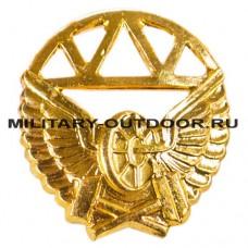 Знак-эмблема на петлицу Железнодорожные войска золотистый 07030143