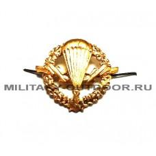 Знак-эмблема на петлицу ВДВ золотистый