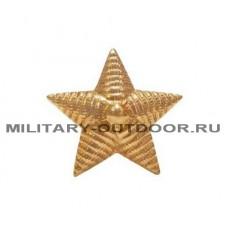 Звезда на погоны 13мм рифлённая золотистая 07040009