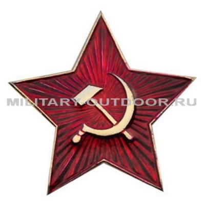 Звезда на фуражку большая красная
