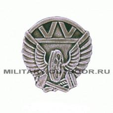 Знак-эмблема на петлицу Железнодорожные войска