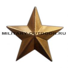 Звезда на погоны 13мм золотистая 07040001
