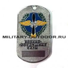 Жетон ВВС 18010087