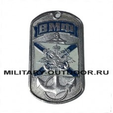 Жетон ВМФ 18010101