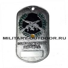 Жетон Мотострелковые войска 18010095