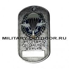 Жетон ВДВ 18010086