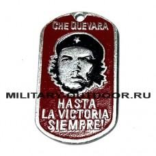 Жетон Che Guevara 18010311