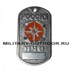 Жетон Россия МЧС оранжевый фон 18010188