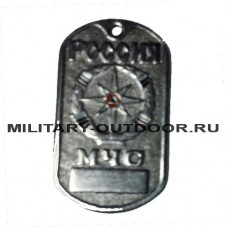 Жетон Россия МЧС 18010189