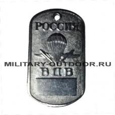 Жетон Россия ВДВ Сталь 18010049