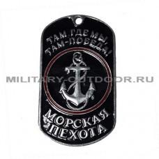 Жетон Морская пехота 18010114
