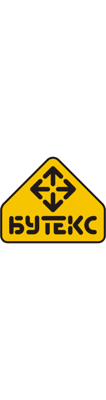 Бутекс