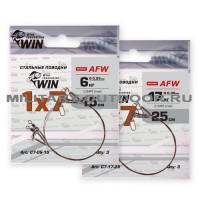 Поводки WIN 1x7 (AFW) 17kg/25cm (3шт)
