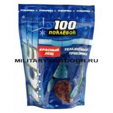 Прикормка зимняя 100 Поклёвок увлажнённая Ice Лещ Красный 500 гр