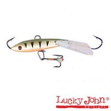 Балансир Lucky John 71313-41