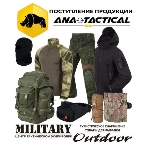 Ana Tactical
