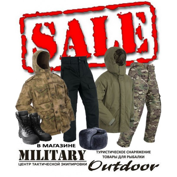 Sale Military