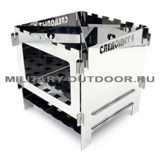 Печь-щепочница СЛЕДОПЫТ нержавейка 154х154х150 мм PF-HP-S02