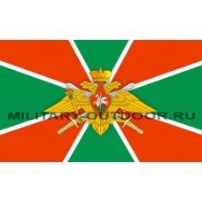 Флаг ПВ РФ 150х90см
