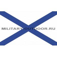 Флаг ВМФ России Андреевский 135х90 см
