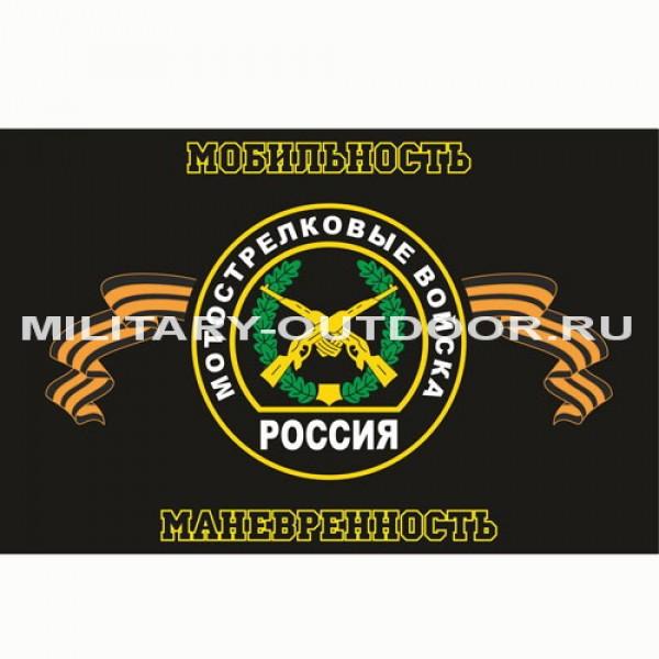 Открытки к дню мотострелковых войск 70