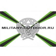 Флаг Железнодорожные войска 135х90 см