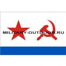 Флаг ВМФ СССР 135х90 см