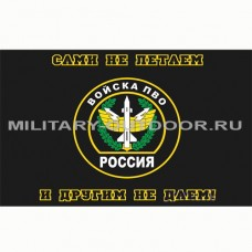Флаг Войска ПВО 135х90 см
