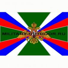 Флаг ПВ РФ 135х90см
