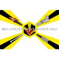 Флаг Войска РХБЗ 135х90 см