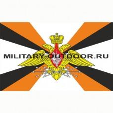Флаг Войска Связи 135x90 см