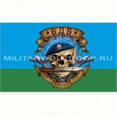 Флаг ВДВ Никто кроме нас 135х90 см