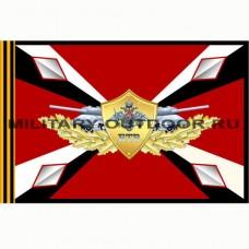 Флаг БТВ РФ 135х90 см