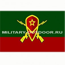 Флаг Мотострелковые войска 135х90 см