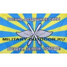 Флаг ВВС РФ 150х90 см