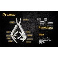 Мультитул Ganzo G201H